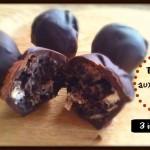 recette truffes chocolat facile